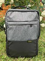 Рюкзак міський для ноутбука Edison 19382 Світло-сірий ( код: IBR179S )