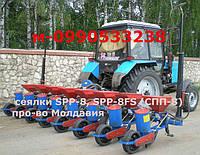 Сеялка СПЧ-8 ФС, СПЧ-6 ФС, SPP-8 FS