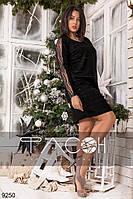 """Черное трикотажное платье больших размеров """"Волна"""""""