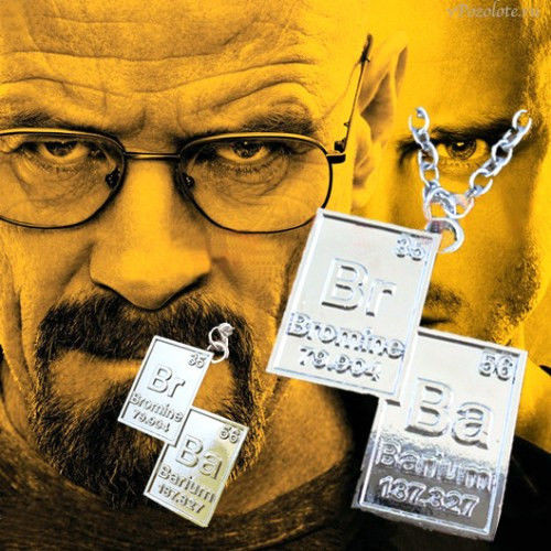 Кулон Во Все Тяжкие Breaking Bad