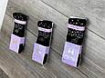 Дитячі підліткові колготки бавовна Pier Lone з стразами для дівчат 9,11 року 6 шт. в уп. чорні, фото 4