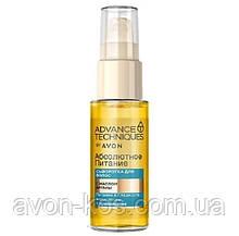 Сироватка для волосся «Абсолютне живлення», 30 мл Avon Advance Techniques Absolute Nourishment Treatment Serum