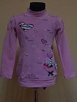 Нарядный костюм на девочку, арт. 1116.