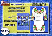 Заготовка платья (домотканая белая)