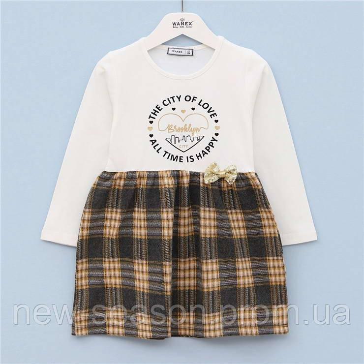 Сукня з довгим рукавом Wanex EL-2-40987 розмір 92-122
