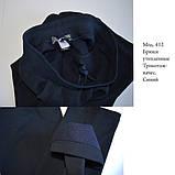 Утеплений костюм трикотажний-начіс, жіночий., фото 10