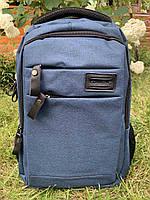 Рюкзак міський для ноутбука Edison 1030 Синій ( код: IBR180Z )