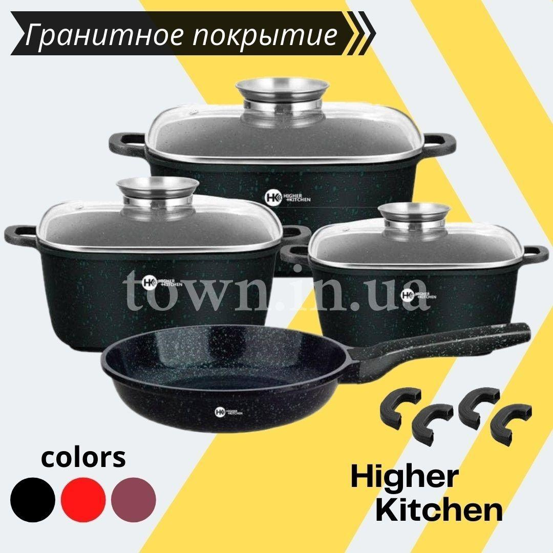 Набір посуду з гранітним антипригарним покриттям Higher Kitchen HK-312, Набір каструль для дому, ЧОРНИЙ