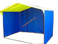 Торговая палатка ЭКОНОМ 3х3м, фото 1