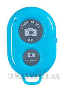 Пульт Bluetooth кнопка для селфи iphone и android голубой Код 37-0003