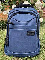Рюкзак міський для ноутбука Edison 1027 Синій ( код: IBR181Z )