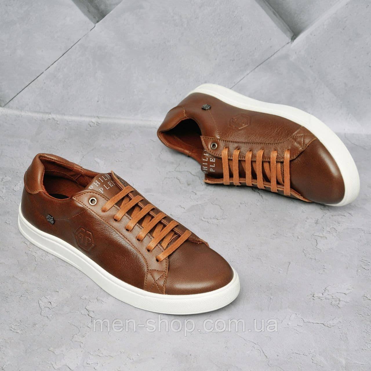 Мужские кожаные кроссовки Philipp Plein Рыжие