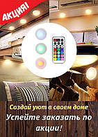 Змінюють колір бездротові світлодіодні світильники Magic Lights (комплект з 3-х штук) (GIPS), підсвічування