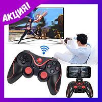 Джойстик X3 (GIPS), Бездротової Bluetooth-джойстик Gen Game X3, Беспровойдной джойстик, Геймпад для телефону