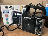 Радіоприймач MP3 USB з Ліхтарем NS-040U (GIPS), Портативний радіоприймач з ліхтарем NS-040U, Ліхтар з радіо