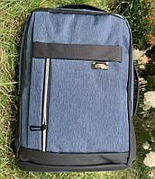Рюкзак міський для ноутбука Edison 19383 Синій ( код: IBR182Z )