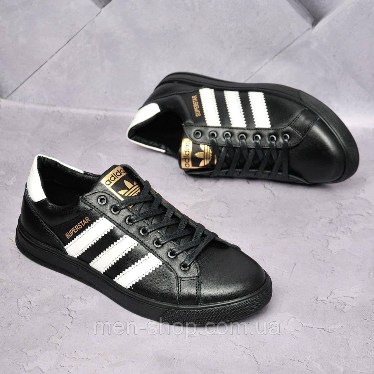 Мужские кожаные кеды Adidas