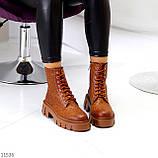 Женские ботинки ДЕМИ коричневые/ рыжие эко кожа, фото 4