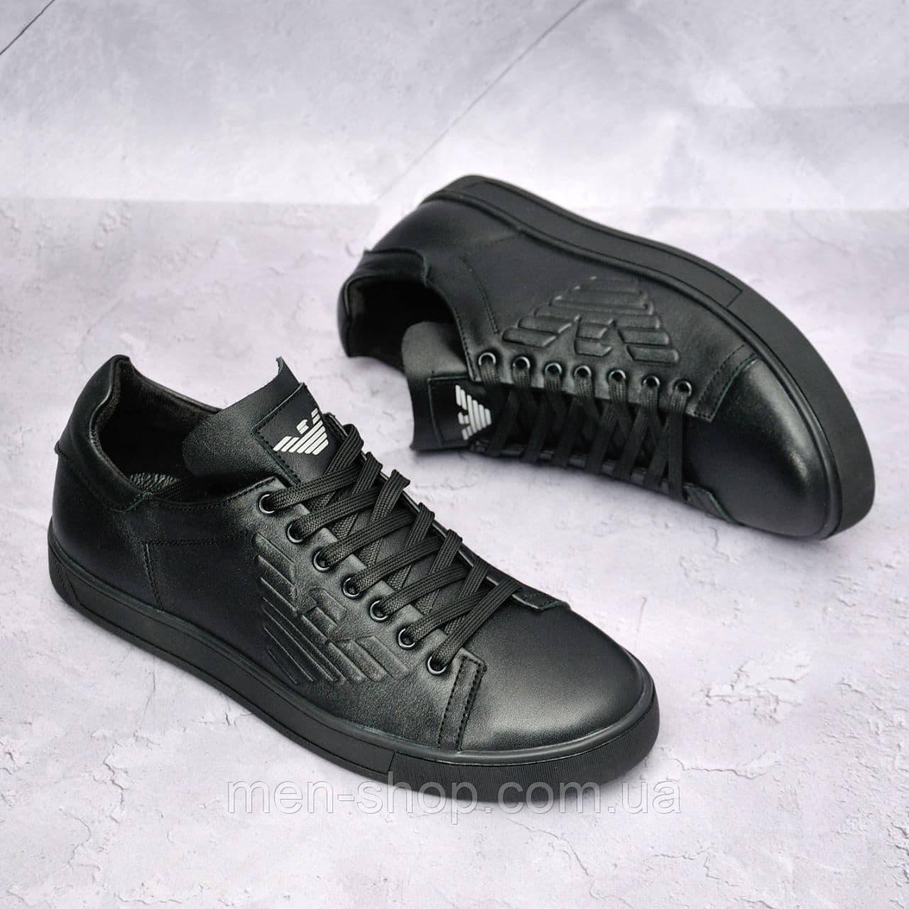 Чоловічі шкіряні туфлі Armani