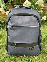 Рюкзак міський для ноутбука Edison 19295 Синій ( код: IBR183Z )