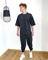 Комплект чоловічий штани+ футболка антрацит. Чоловічий комплект стильний базовий.