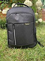 Рюкзак міський для ноутбука Edison 19292 Сірий ( код: IBR184SS )