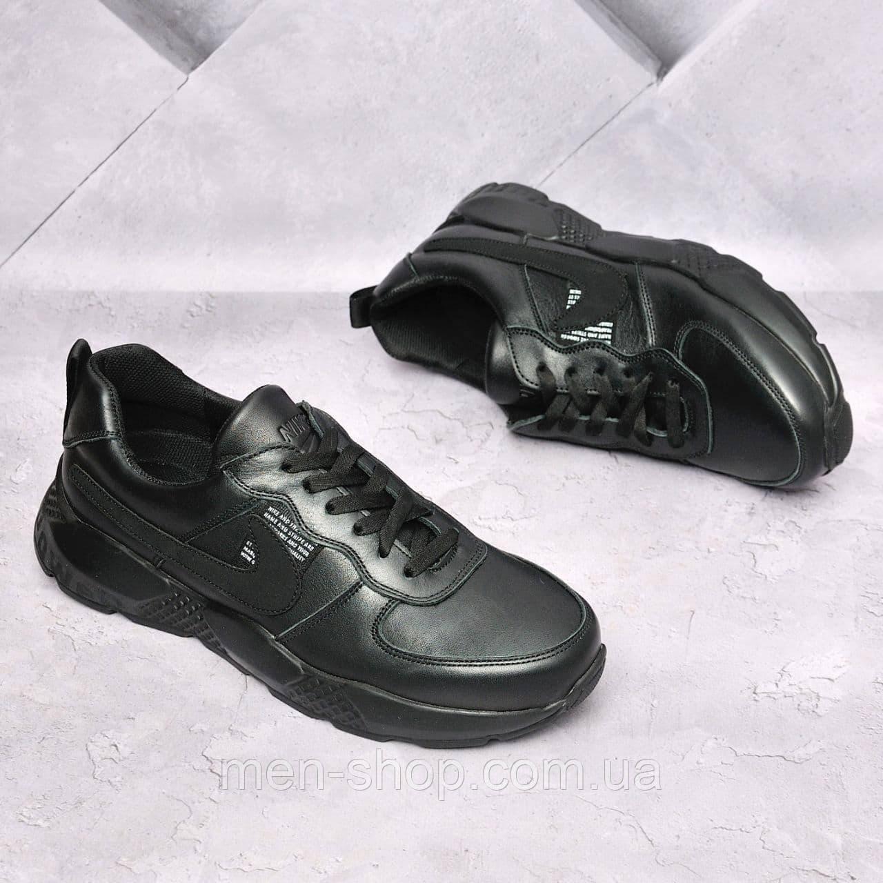 Мужские кожаные кроссовки Nike Черные