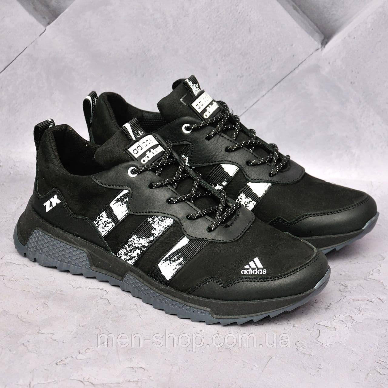 Чоловічі шкіряні кросівки Adidas ZX