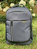 Рюкзак міський для ноутбука Edison 19292 Синій ( код: IBR184Z )