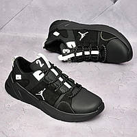 Мужские кожаные кроссовки Jordan Черные, фото 1