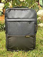 Рюкзак міський для ноутбука Edison 19382 Синій ( код: IBR179Z )