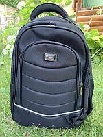 Рюкзак міський шкільний для старших класів STAR DRAGON 338 Чорний ( код: IBR185B )