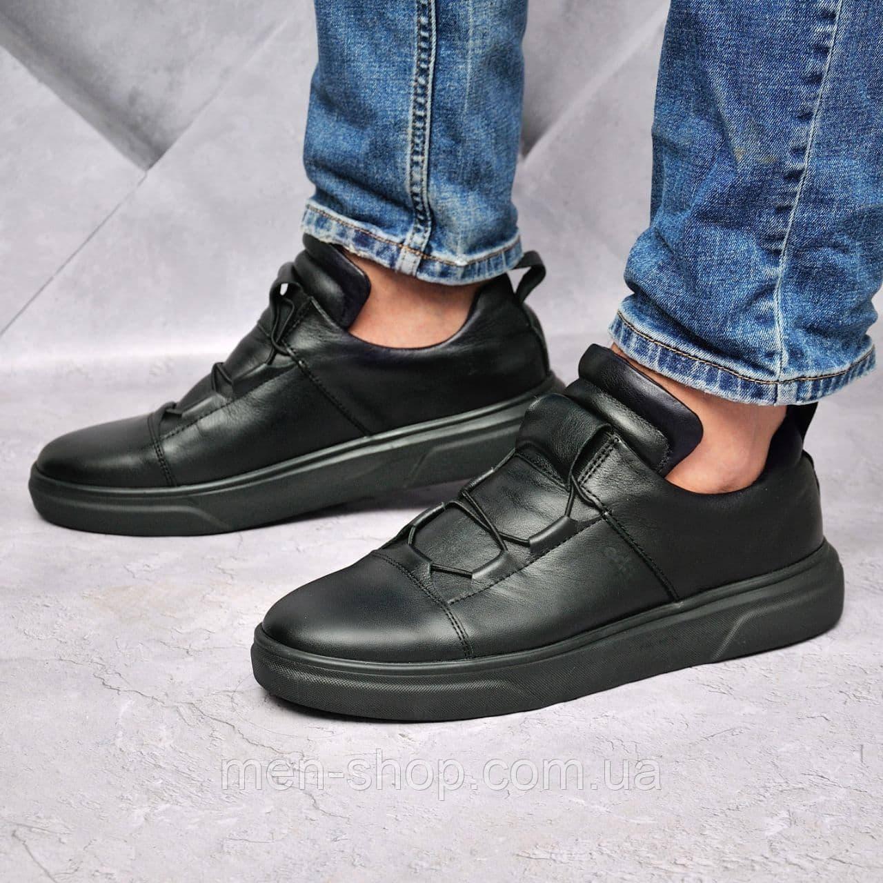 Мужские кожаные кроссовки Edge