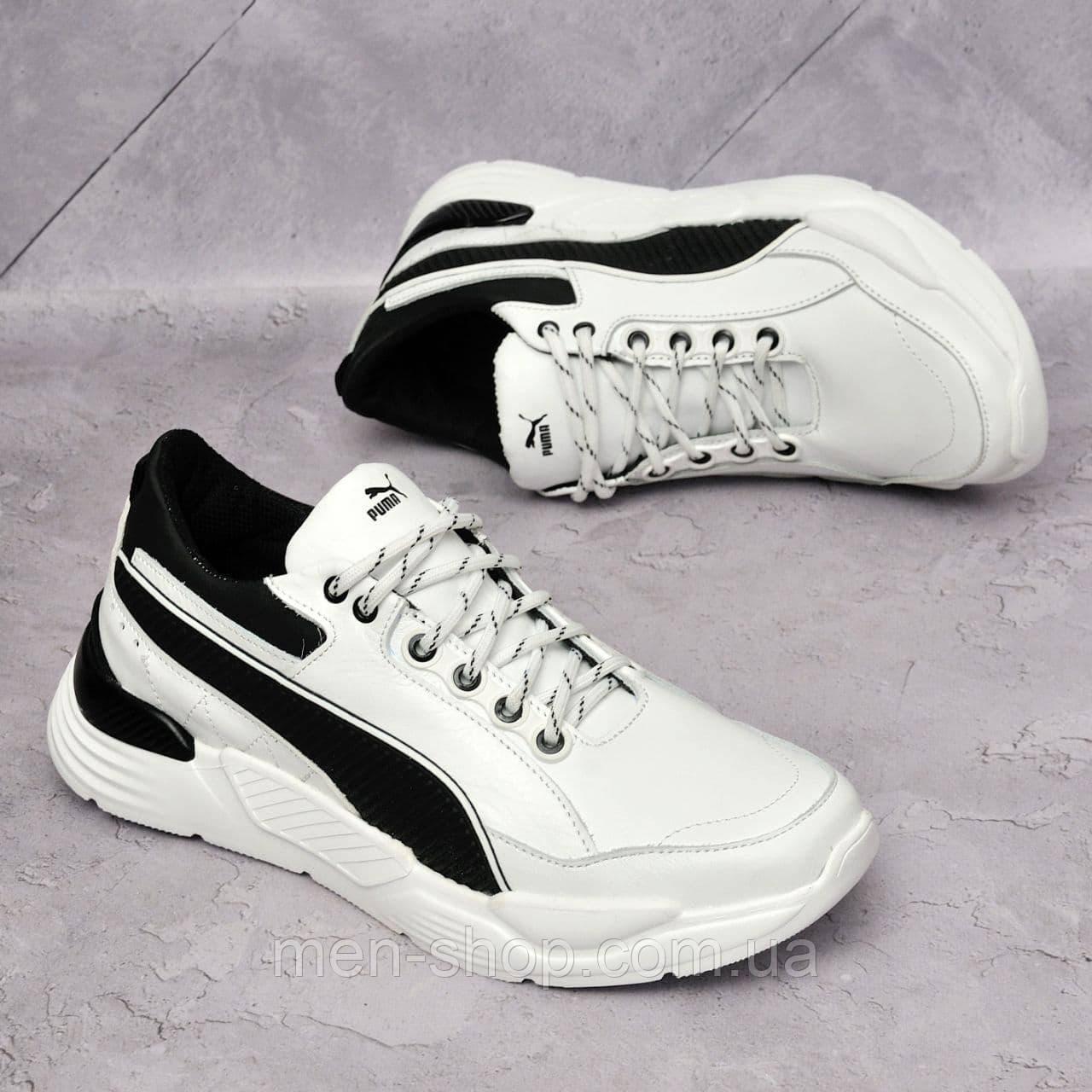 Чоловічі шкіряні кросівки Puma