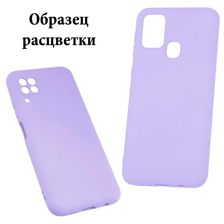 Чохол Silicone Cover Full Samsung M02s M025 бузковий