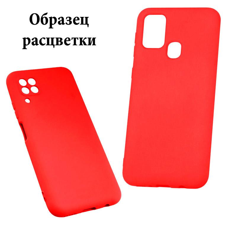 Чехол Silicone Cover Full Samsung A52 2021 A525 красный