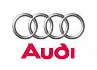 Тюнинг для Audi