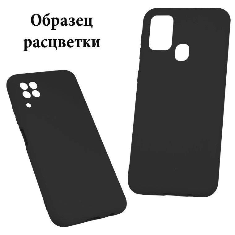 Чохол Silicone Cover Full Samsung A02 A022, M02 M022 чорний