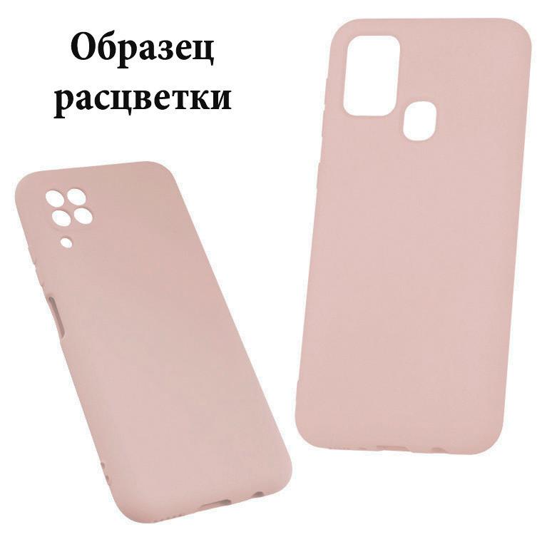 Чехол Silicone Cover Full Samsung A12 A125, M12 M127 розовый
