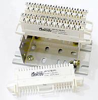 Набор плинтов ZKM 30U1-RZ-VP010 из трёх 10-парных размыкаемых врезных плинтов уменьшенного размера (Польша)