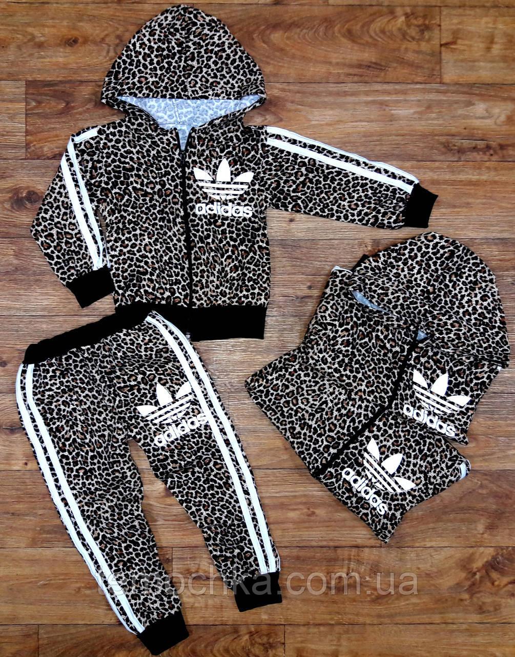 Спортивный костюм леопардовый Adidas для девочек.
