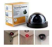 Камера муляж купольная 1500B (GIPS), Камера видеонаблюдения муляж, Купольная камера муляж, Видеокамера муляж
