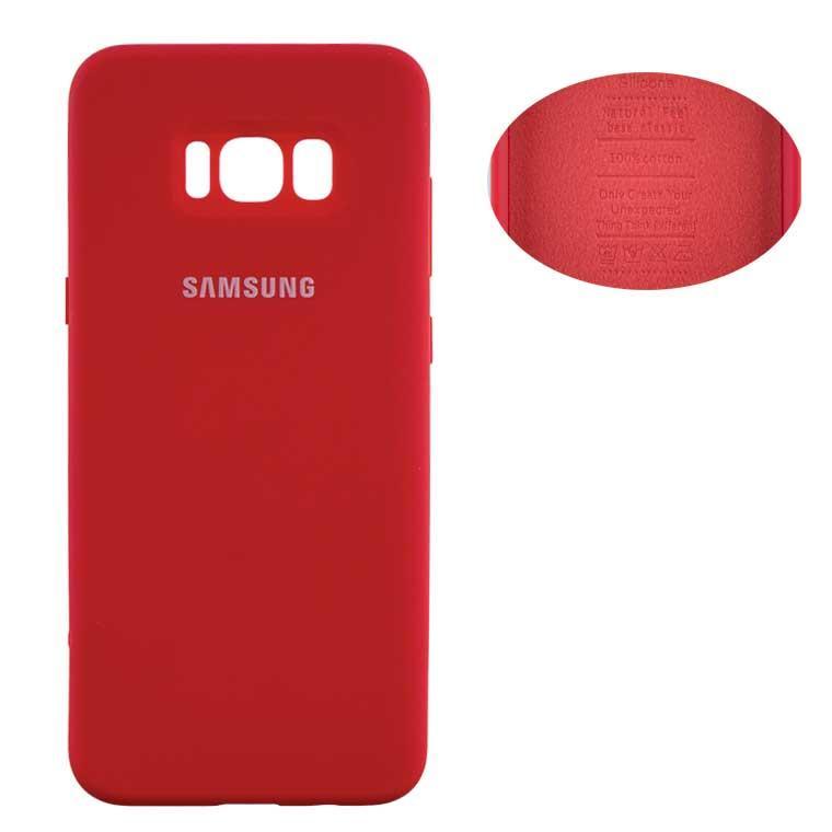 Чохол Silicone Cover Full Samsung S8 Plus G955 червоний
