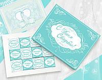 Шоколадный набор Свадебный,подарок на свадьбу