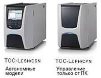 Лабораторні аналізатори загального органічного вуглецю серії ТОС-L