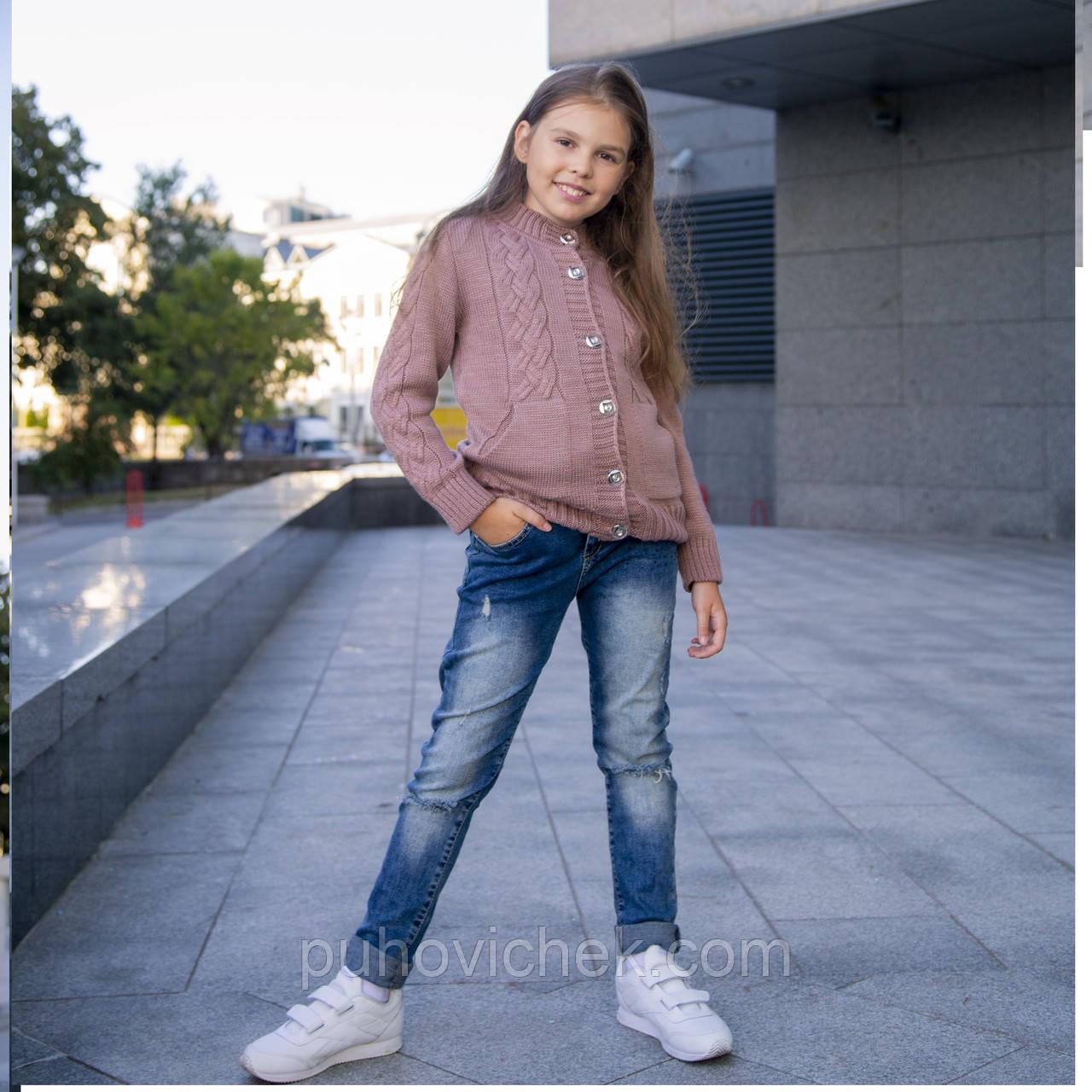 Детские кофты на пуговицах для девочек размеры 122-152
