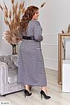 Женское платье в полоску (Батал), фото 6