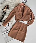 Костюм двійка спідниця і укорочений піджак, фото 4