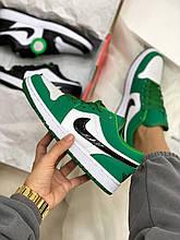 Чоловічі кросівки Nike Air Jordan 1 Low (зелені) NL008 молодіжна крута взуття