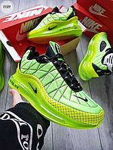 Чоловічі кросівки Nike Air Max 720-98 (салатові) демісезонні текстильні кроси 273TP